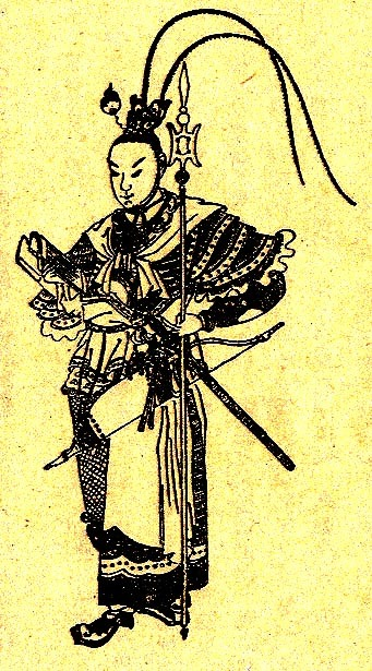 portrait of Lu Bu
