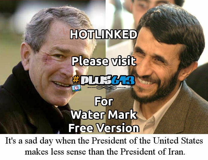 Ahmadinejad calls for peace .. Bush turns a blind eye