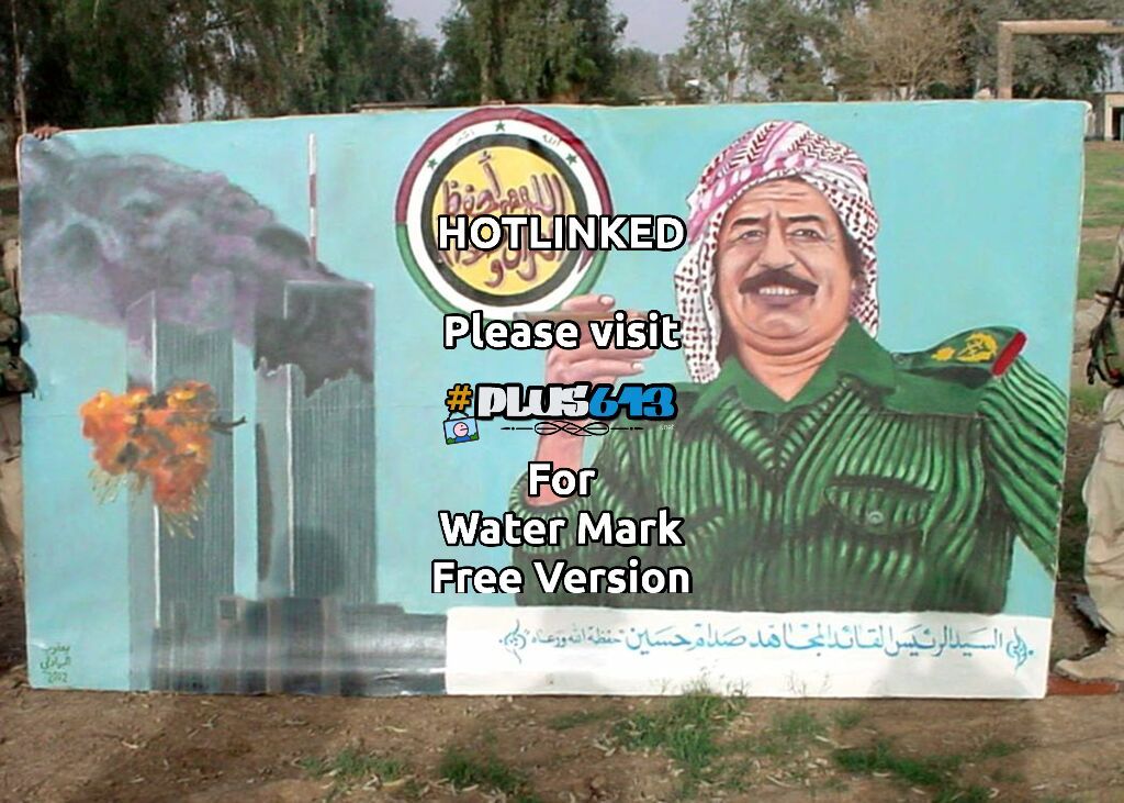 saddam took credit for it..