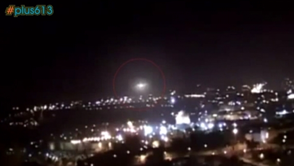 Interesting UFO snippet from the news